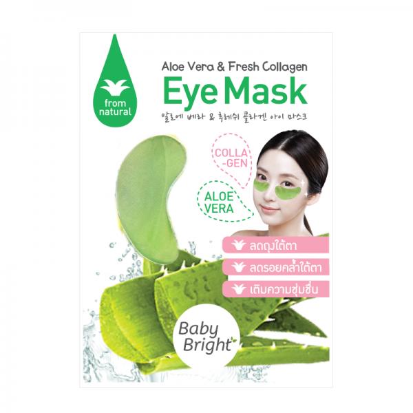 Baby Bright Aloe Vera & Fresh Collagen Eye Mask