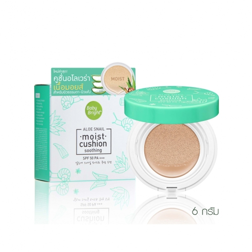 Baby Bright Aloe Snail Moist Cushion SPF50 6g