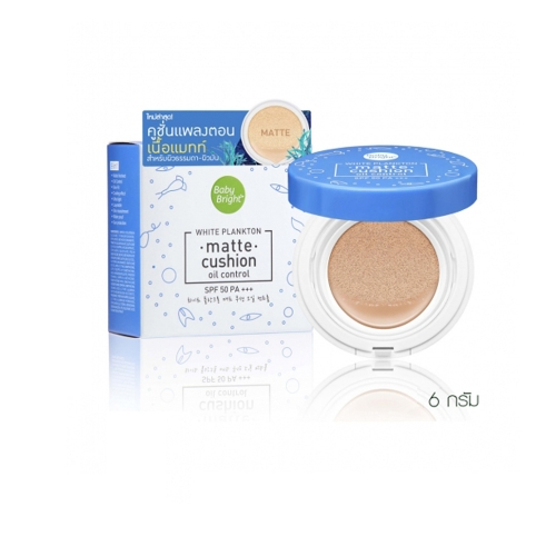 Baby Bright White Plankton Matte Cushion SPF50 6g #23 Natural Bright